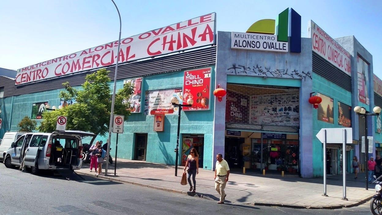 onde comprar barato no Chile, mall chino, multicentro alonso ovalle, shopping