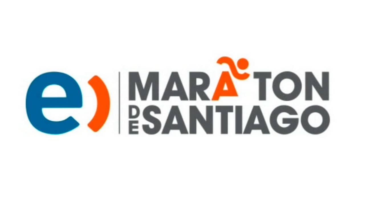 fee6fcde9 Maratona de Santiago. Dicas especiais de quem já participou.