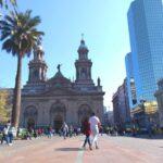 Plaza de armas Santiago de Chile, praça de armas santiago do Chile